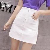 伊人閣 時尚小清新高腰顯瘦短裙修身A字裙打底白色半身裙女