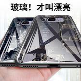 三星s8手機殼星空玻璃note8套創意【3C玩家】