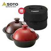 日本SOTO 陶瓷煙燻烤爐 / 煙燻鍋 【內附溫度計】ST-126(紅色/茶棕色)