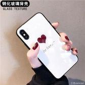 ins簡約白色愛心鏡面玻璃蘋果x手機殼iPhone7plus/8/6s保護套女款溫婉韓衣