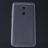 小米 紅米 Note 4X 手機保護套 極緻系列 TPU軟殼全包