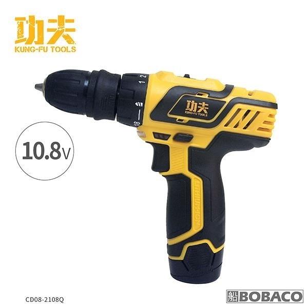 【南紡購物中心】功夫【10.8V兩用夾頭式充電電鑽起子機】電動起子 (CD08-2108Q)