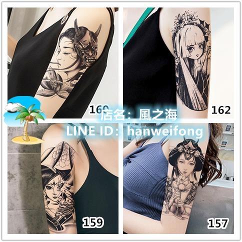 10張紋身貼防水男女持久花臂藝妓韓國性感ins風暗黑系腿部手臂刺青紋身貼紙【風之海】
