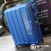 特大容量32寸行李箱 出國旅行箱30寸拉桿箱男 學生超大號密碼箱