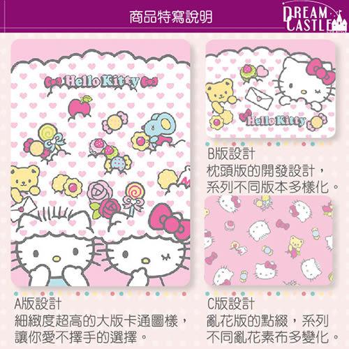 【享夢城堡】HELLO KITTY 我的最愛系列-精梳棉單人床包薄被套組