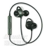【曜德視聽】AKG N200 WIRELESS 綠色 無線藍牙耳機 8Hr續航力 磁吸設計 / 免運 / 送收納盒