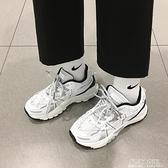 新款街拍港風老爹鞋ins復古風百搭韓版運動鞋女學生跑鞋 夏季狂歡