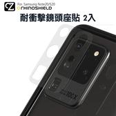 犀牛盾 耐衝擊鏡頭座貼 2入 Samsung Note20 Ultra S20 Plus Ultra Pixel 5 4a 鏡頭貼 鏡頭保護貼