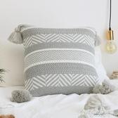 抱枕 北歐純棉毛線針織流蘇抱枕全棉方形靠墊沙發辦公室靠枕腰枕套裝飾 時尚芭莎