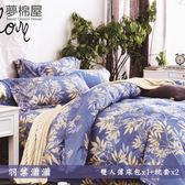 柔絲絨5尺雙人薄床包三件組「羽葉瀟瀟」夢棉屋