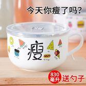 家用創意日式便當盒卡通可愛飯盒不銹鋼泡面碗杯帶蓋方便面碗湯碗 萬聖節服飾九折