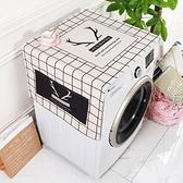 洗衣機罩蓋巾冰箱蓋布棉麻布藝桌布卡通可愛對開門【聚寶屋】