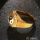 心經戒指道家太極八卦金色戒指民族風鈦鋼轉運潮男個性指環刻字