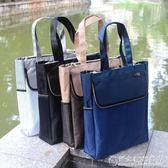 A4辦公防水帆布包手提拎包補習補課包學生書袋美術袋 概念3C旗艦店