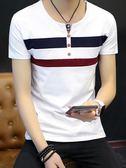 夏季新款純棉V領青少年潮流男士短袖t恤男薄款條紋青年短袖男打底 薔薇時尚