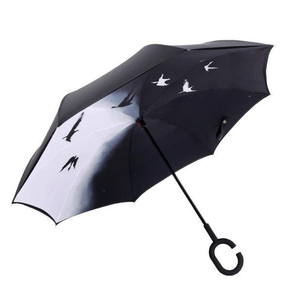 反向傘女雙人免持式長柄雨傘男晴雨兩用創意汽車傘超大號加固 TW