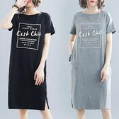 洋裝 連身裙胖mm直筒T恤裙一字領短袖連衣裙顯瘦中大尺碼字母印花打底裙