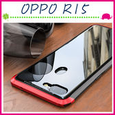 OPPO R15 雙截龍背蓋 三段式保護套 鋼化玻璃背板手機殼 全包邊手機套 金屬框保護殼 拼接款