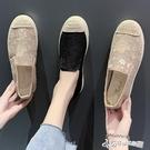 漁夫鞋 漁夫鞋女小香風2020年夏季新款百搭平底單鞋子蕾絲網面懶人一腳蹬