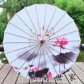 復古古典油紙傘江綢布傘古風工藝雨傘