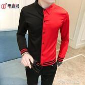 發型師個性襯衫男長袖新款韓版修身潮流帥氣緊身襯衣夜店男裝 薔薇時尚
