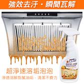 【柔軟熊】橘油廚房強效清潔劑1+1組合 (噴槍瓶600ml+補充罐600ml) SIN6322 浴室廚房清潔