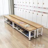 長凳子鋼木長條凳商場木凳浴室凳換鞋凳工廠員工板凳餐桌凳休息凳 小艾時尚.NMS