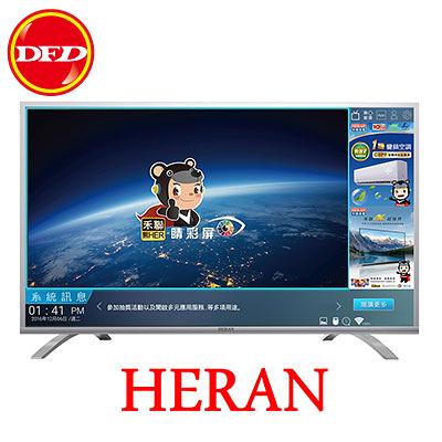 禾聯 HERAN HD-65UDF68 液晶電視 65吋 4KUHD 3840X2160 智慧連網 百萬動態對比 公司貨