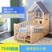 兒童床-實木兒童床女孩 公主床帶圍欄男孩小床單人小孩床加寬床拼接床【全館免運】