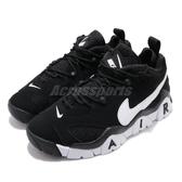 Nike 休閒鞋 Air Barrage Low 黑 白 男鞋 女鞋 復古籃球鞋 大勾勾 復刻 運動鞋 【ACS】 CD7510-001