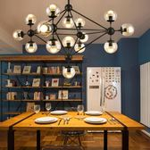 魔豆燈北歐吊燈創意個性后現代客廳燈簡約餐廳燈溫馨臥室燈LOFT魔豆吊燈台北日光igo