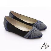A.S.O 玩美彈麗II 全真皮金屬飾片內增高平底鞋 黑