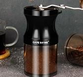 磨豆機 手搖磨豆機咖啡豆研磨機家用不銹鋼迷你便攜手磨咖啡機磨粉器【快速出貨八折特惠】