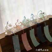 日本日式玻璃櫻花風鈴創意家居臥室掛件和風掛飾門飾女生生日禮物 小確幸生活館