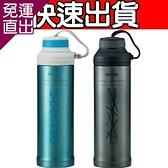 象印 SLIT不鏽鋼真空保冷瓶0.5公升 (ST-GC50)【免運直出】