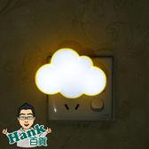 ★7-11限今日299免運★雲朵LED感應燈 四葉草造型 小夜燈 光控感應 床頭燈【F0243】