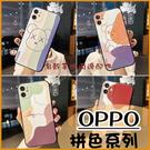 拼色系列|OPPO Reno 4 Pro Reno 5 Pro Reno 5Z Reno 4Z 5G 暴力熊 手機殼 軟殼 保護套 有掛繩孔