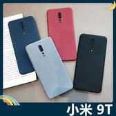 Xiaomi 小米 9T 絨面流沙保護套 軟殼 磨砂防滑 細沙質感 全包款 矽膠套 手機套 手機殼
