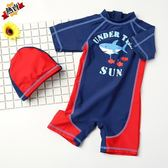 兒童泳衣 男童寶寶嬰兒游泳衣中小童游泳褲連體泳裝帶帽防曬 特惠免運