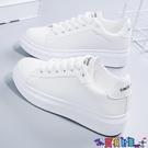 小白鞋 2021年冬季小白鞋女爆款新款秋冬白鞋棉網紅女鞋運動百搭板鞋 寶貝計畫 618狂歡