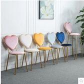 北歐創意心形椅鐵藝餐椅美甲咖啡休閒椅金色梳妝檯椅簡約絨布椅子【單個金色絨布粉墊坐高45】