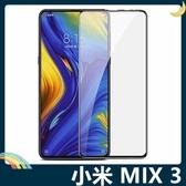 Xiaomi 小米 MIX 3 全屏弧面滿版鋼化膜 3D曲面玻璃貼 高清原色 防刮耐磨 防爆抗汙 螢幕保護貼