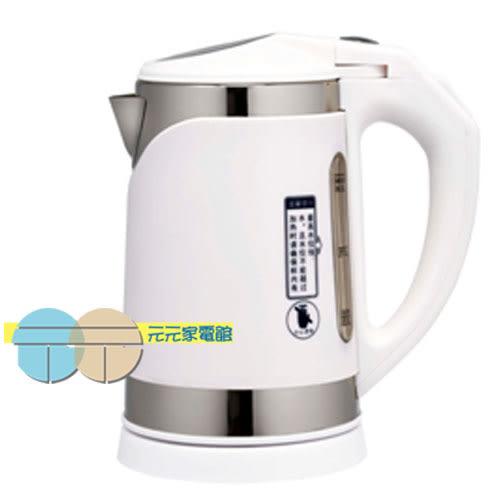 鍋寶 雙層隔熱滑蓋式 1公升不袗智慧型快煮壺 KT-100-D