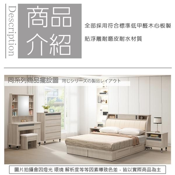 《固的家具GOOD》237-6-AA 波達斯白橡木1.5尺轉角置物櫃/衣櫃