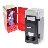 USB迷你冷暖兩用辦小型冰箱 SJ1240『時尚玩家』