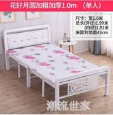 加固折疊床鐵床木板床午休單人床出租房簡易雙人床家用成人經濟型MBS『潮流世家』