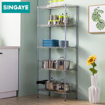 置物架 層架五層 金屬收納架落地衛生間整理架廚房儲物架子