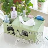 家用餐桌紙巾盒客廳簡約可愛桌面衛生紙盒子抽紙盒放遙控器收納盒     SQ9797『伊人雅舍』