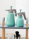 噴壺噴水壺灑水壺家用小型壓力噴霧器小號園藝澆花高壓大容量消毒 風尚