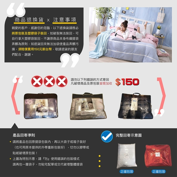 【BEST寢飾】天絲床包三件組 加大6x6.2尺 雙色羅曼史 100%頂級天絲 萊賽爾 附正天絲吊牌 床單